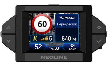 Видеорегистратор с радаром-детектором Neoline X-COP 9300d купить в Москве по недорогой цене