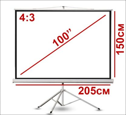 """Экран для проектора 100"""" 4:3 205*150см на штативе купить в Москве по недорогой цене"""