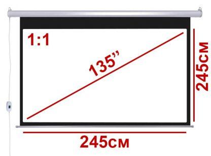 """Экран для проектора 135"""" 1:1 245*245см с электроприводом и ДУ купить в Москве по недорогой цене"""