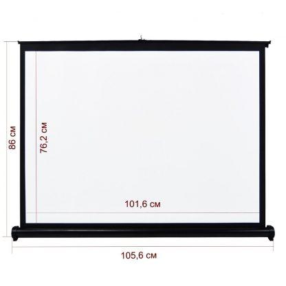 Портативный настольный проекционный экран V50 купить в Москве по недорогой цене