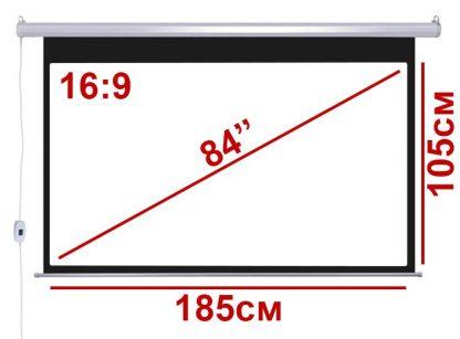 """Экран для проектора 84"""" 16:9 185*105см с электроприводом и ДУ купить в Москве по недорогой цене"""