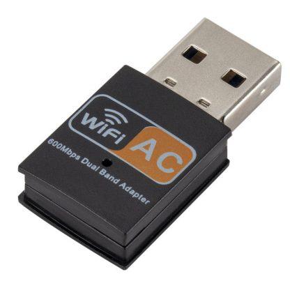 Двухчастотный Wi-Fi мини-адаптер AC 600M купить в Москве по недорогой цене