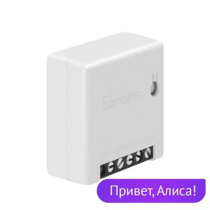 Умный Wi-Fi переключатель Sonoff MINI Smart Switch с поддержкой Alexa Voice купить в Москве по недорогой цене
