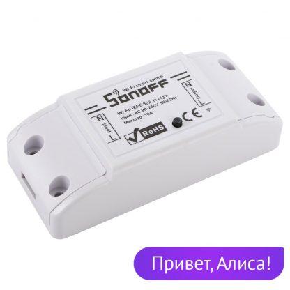 WiFi-Реле Sonoff Basic купить в Москве по недорогой цене
